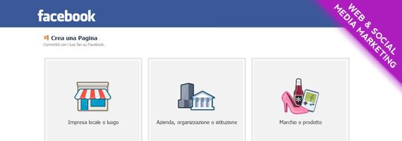 Migrazione pagine aziendali su Facebook
